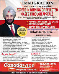 Canada Wide Immigration Services Inc - Immigration - Publishing